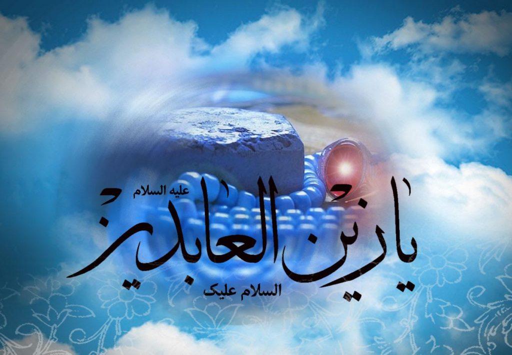 Al-Farazdaq