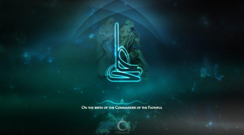 Wahabi Tidak Bisa Mempungkiri Keutamaan Imam Ali Bin Abi Thalib