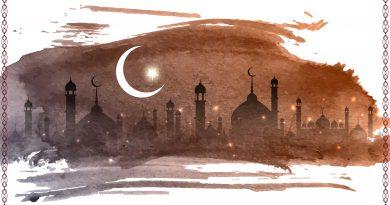Mencari Fatimah di Malam Ramadhan