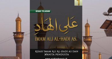 Kisah Imam Ali Al-Hadi as dan Wanita Pendusta