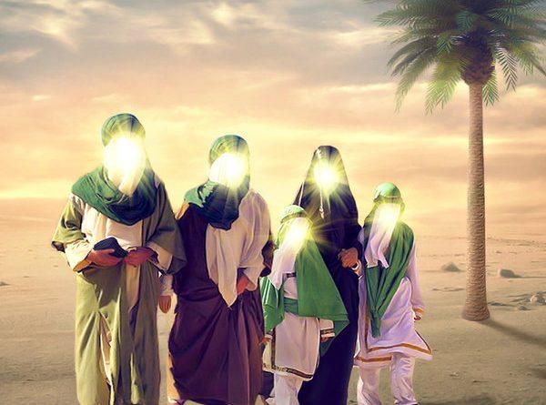 """Kenapa Muslim Syiah memanggil Imamnya dengan """"ALAIHI SALAM"""""""