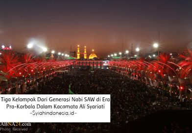 Tiga Kelompok Dari Generasi Nabi SAW di Era Pra-Karbala   Dalam Kacamata Ali Syariati