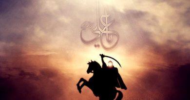 Belajar matematika keadilan Imam Ali bi Abi Thalib As