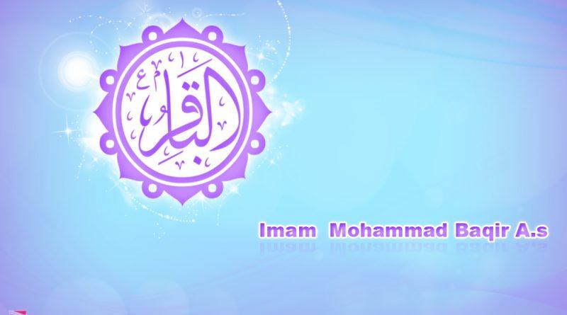 Imam Muhammad Baqir Pimpinan Para Arif dan Ahli Salik