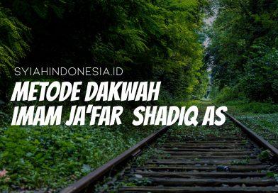 Metode Dakwah Imam Shadiq AS