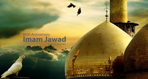 Imam Jawad, Teladan Keutamaan Ilmu dan Ahlak